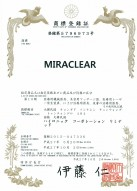 Certificate of trademark JP MIRACLEAR